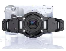 SHOFU EyeSpecial CIII Smart digitalna kamera za stomatologiju
