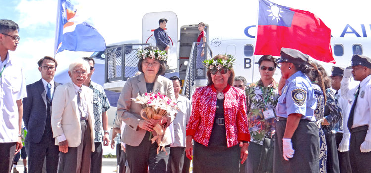 Tsai's red carpet welcome