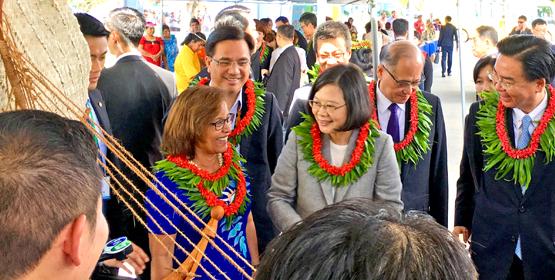 'One Island' attracts ROC interest