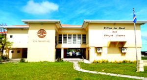 The courthouse in Majuro. Photo: Hilary Hosia.