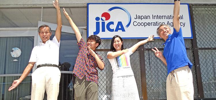 JICA volunteers aim for impact