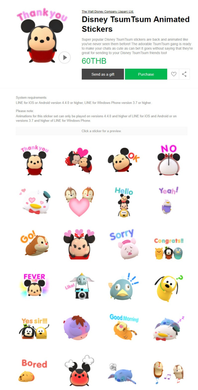 Disney TsumTsum Animated Stickers line.jpg
