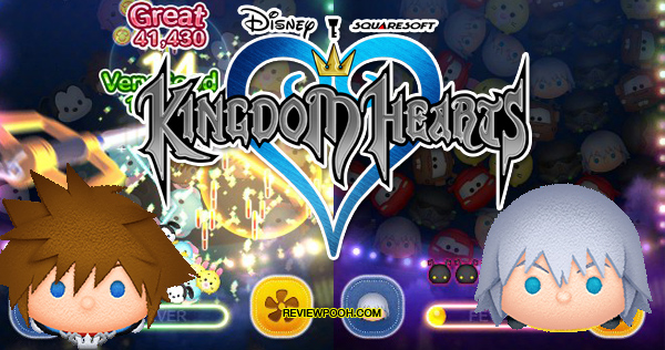 Kingdom-Heart-Tsum-banner-2.jpg