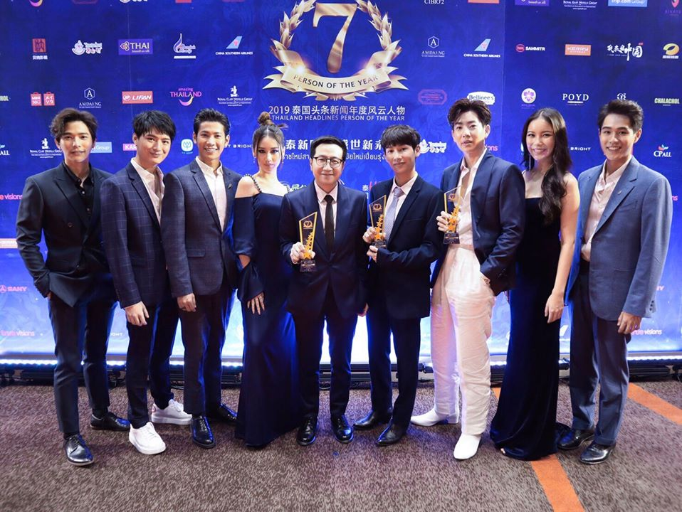 Thailand Headlines Person of The Year 2019
