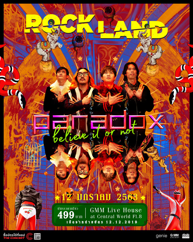 ROCK LAND paradox