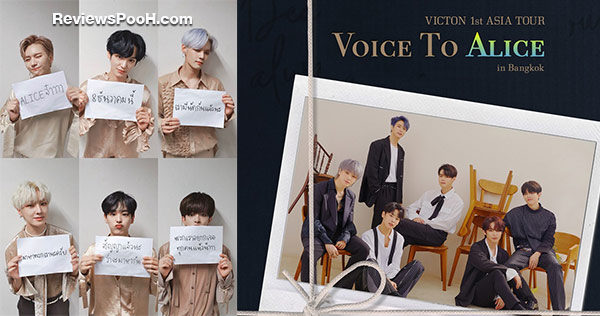 VICTON 1st Asia Tour Voice To Alice In Bangkok