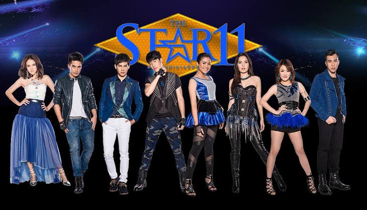 The Star ปี 11