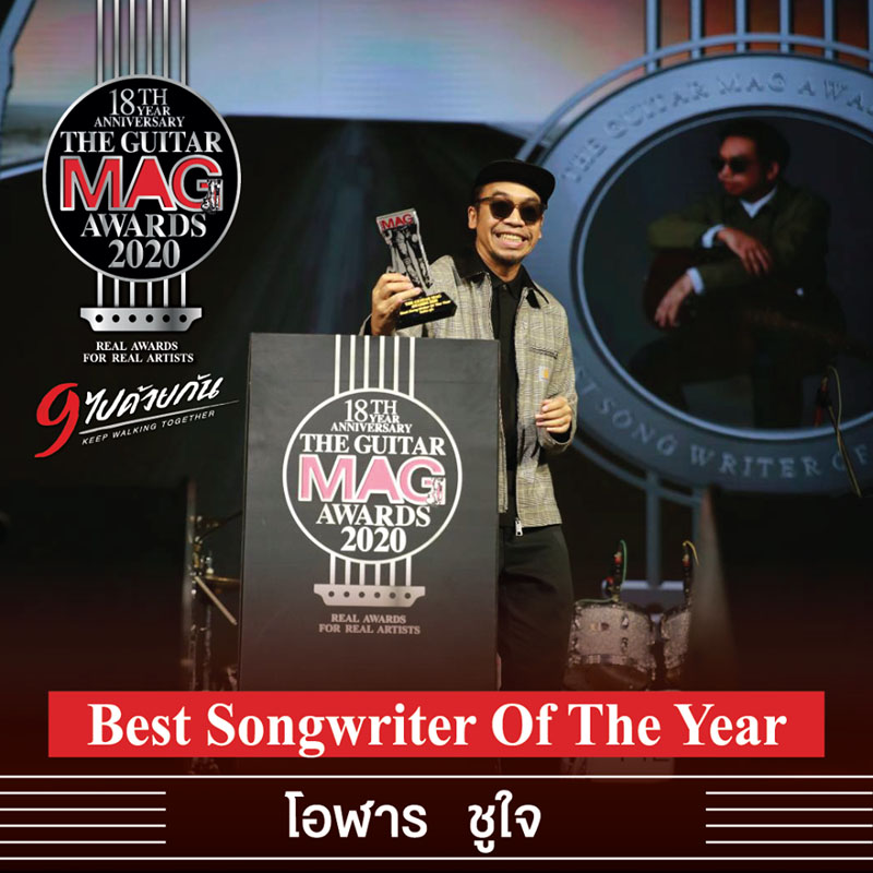 Best Songwriter Of The Year