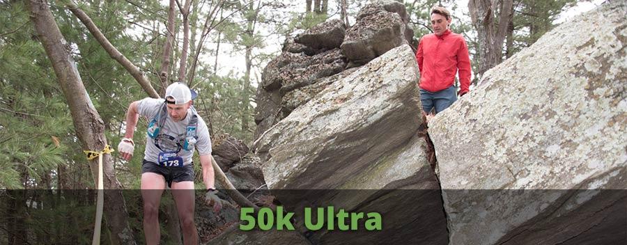 50k Ultra