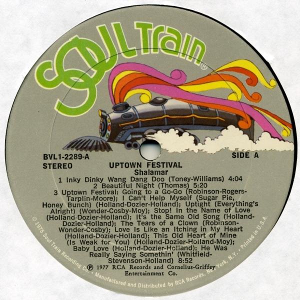 Photo 8 - Shalamar - Disco Gardens - Soul Train Records - 1977