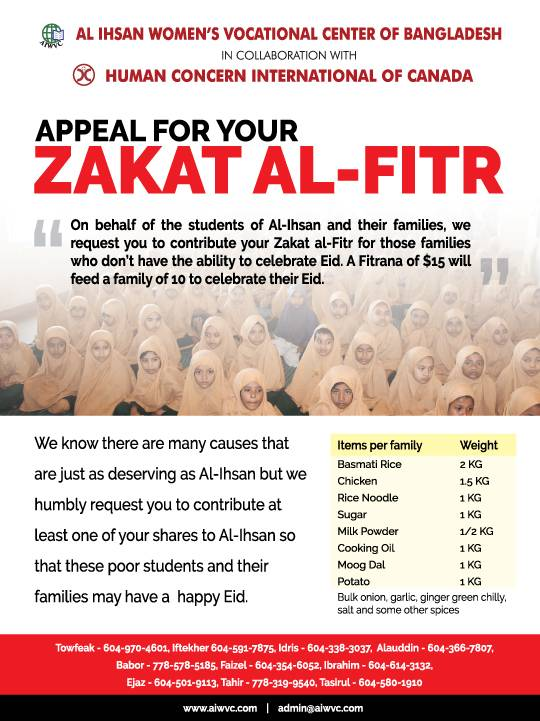 Fitrana-Appeal-for-Al-Ihsan-Girl's-School-in-Bangladesh-2016-(V.1.4)