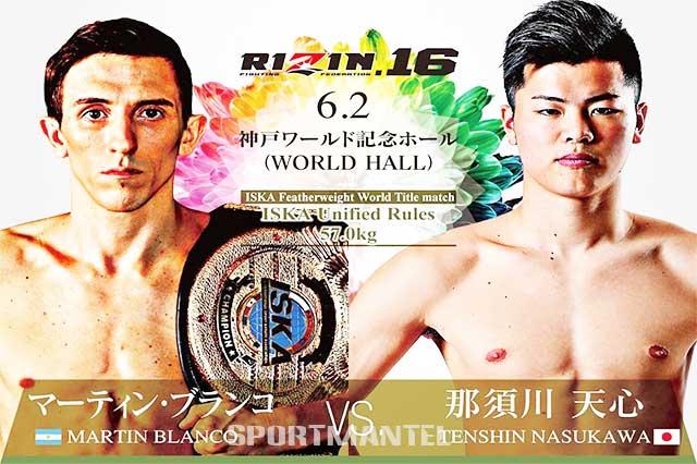 """เทนชิน กระทุ้งเข่า คว้าแชมป์  """"ISKA World Featherweight"""""""