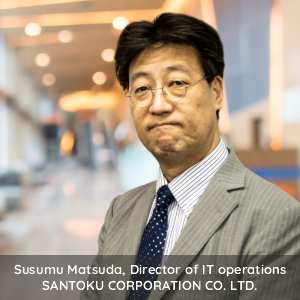 SANTOKU CORPORATION CO. LTD.