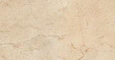 3.2×12.6 Bullnose Natural