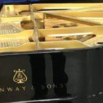 Steinway Amadeus Piano Restoration