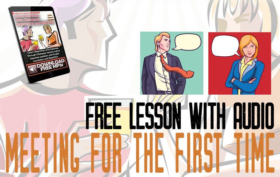 Japanese Dialogues Meeting and Greeting Free Video and audio lesson
