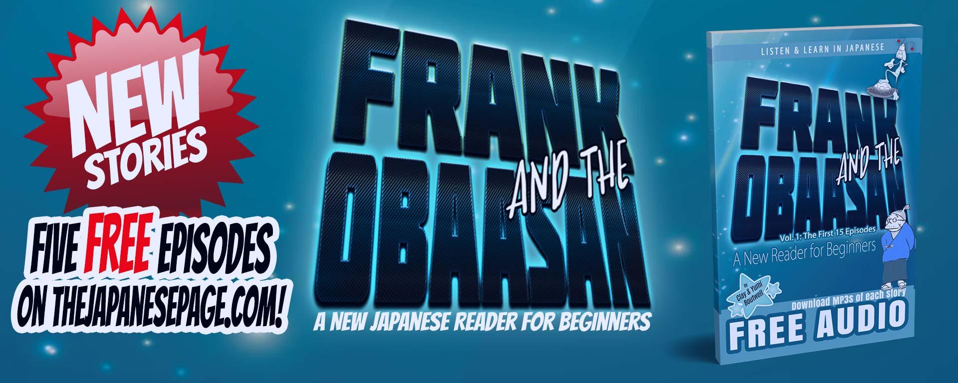 frank-obaasan-front-scroller