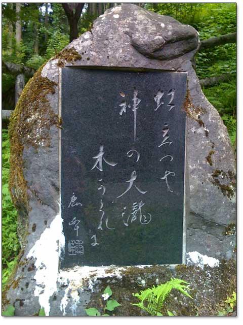 Haiku Sign