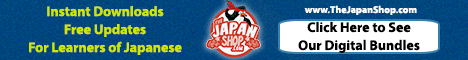 Digital Bundles for learning Japanese