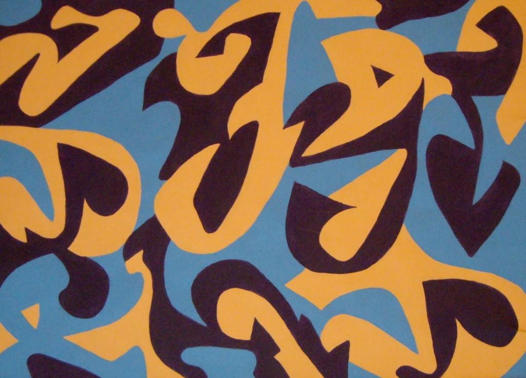 georgiasapounas_letter_painting