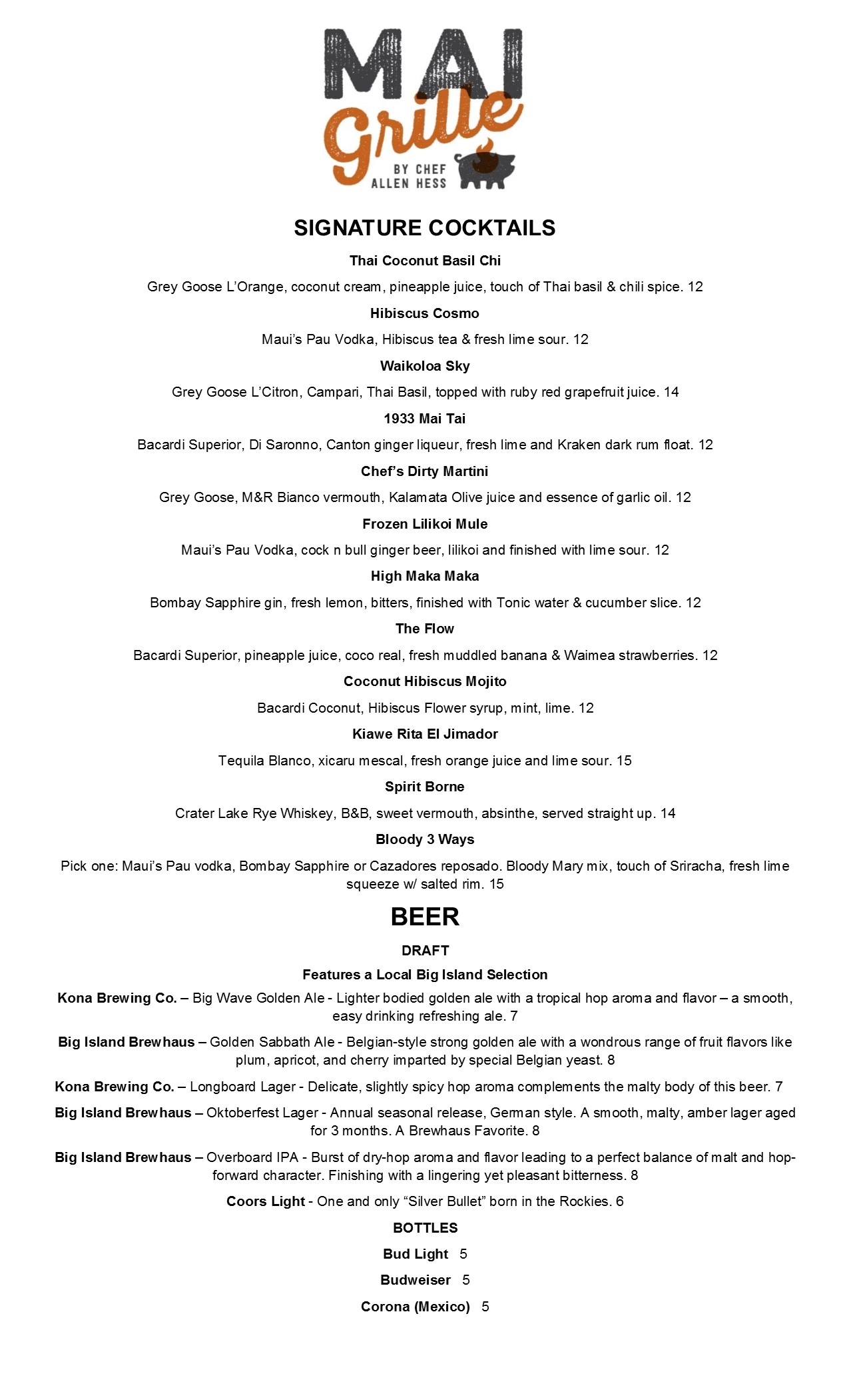 Artisan Cocktails & Beer