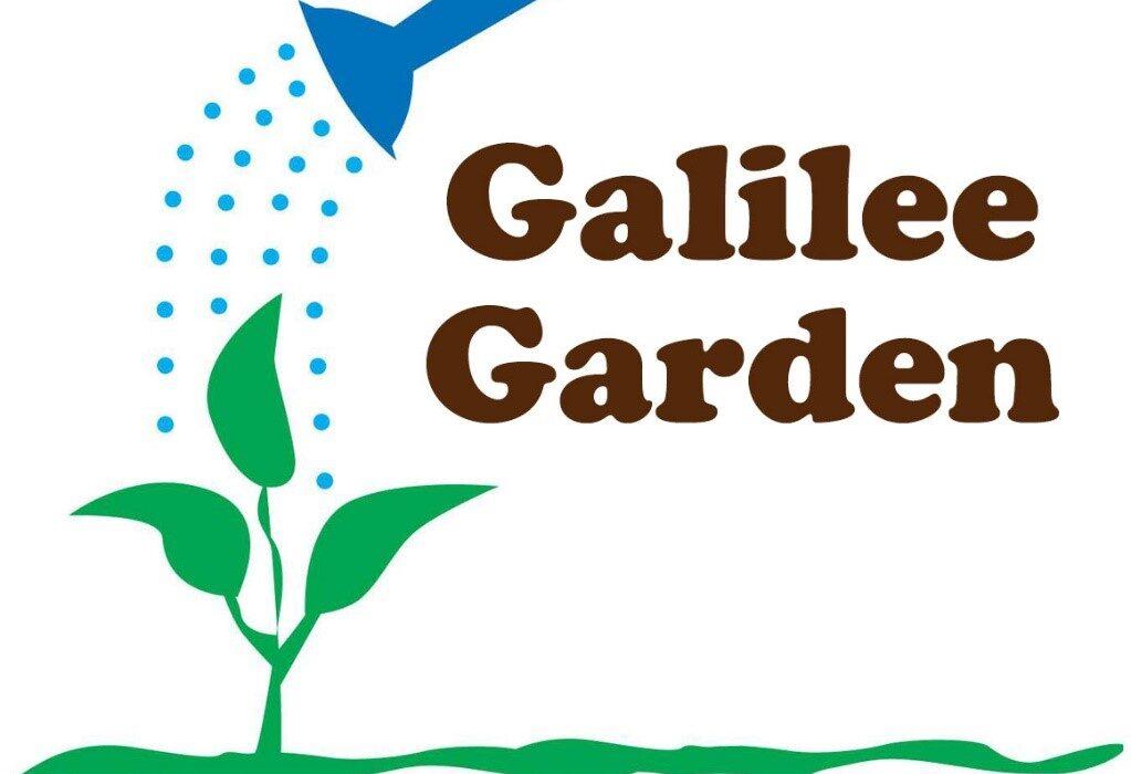 Galilee Garden