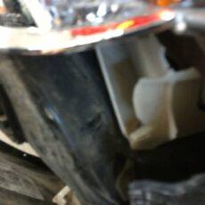 Fender Damage Car Repair Fargo, ND