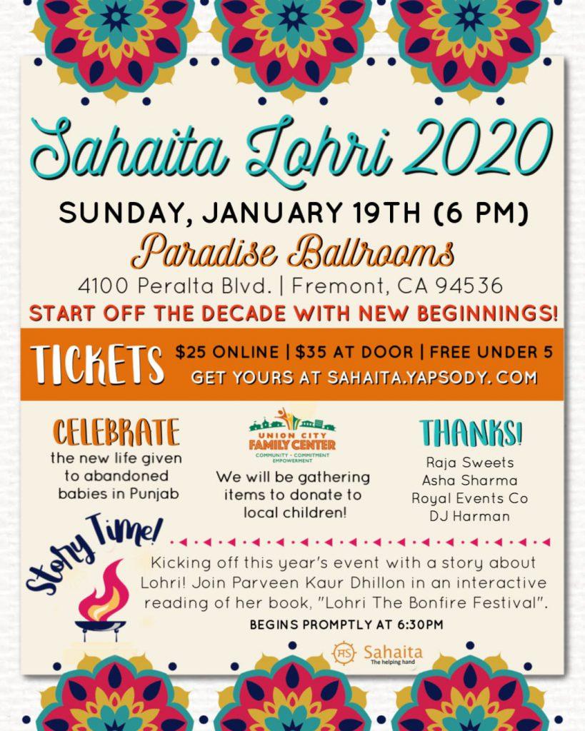 Sahaita Lohri 2020 flyer