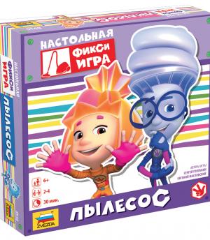 Настольная игра Фиксики - Пылесос
