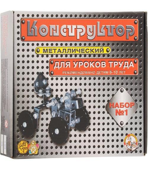 Конструктор метал. №1 (206 эл.)