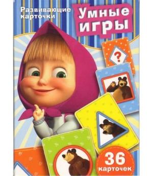 Умные игры.Маша и Медведь36 карт.