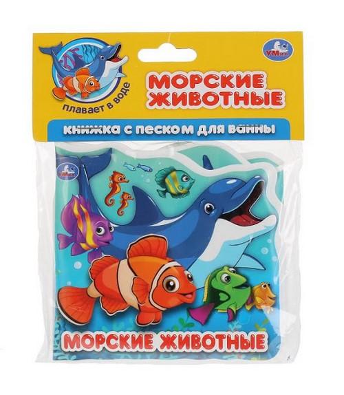 """""""Умка"""". Морские животные. Книжка-раскладушка для ванной с песком. Формат: 120х120мм в кор.60шт"""