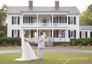 Charleston Unique Wedding Venues