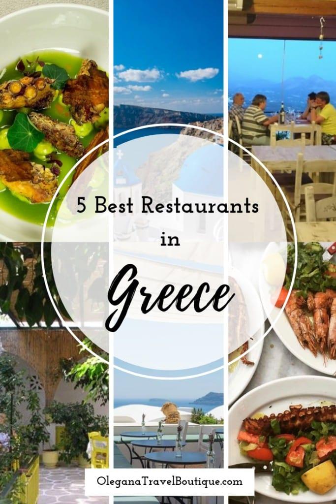 The Best 5 Restaurants in Greece