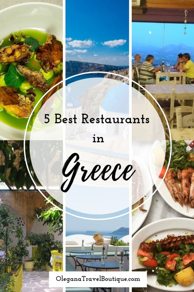 The Best 5 Restaurants in Greece
