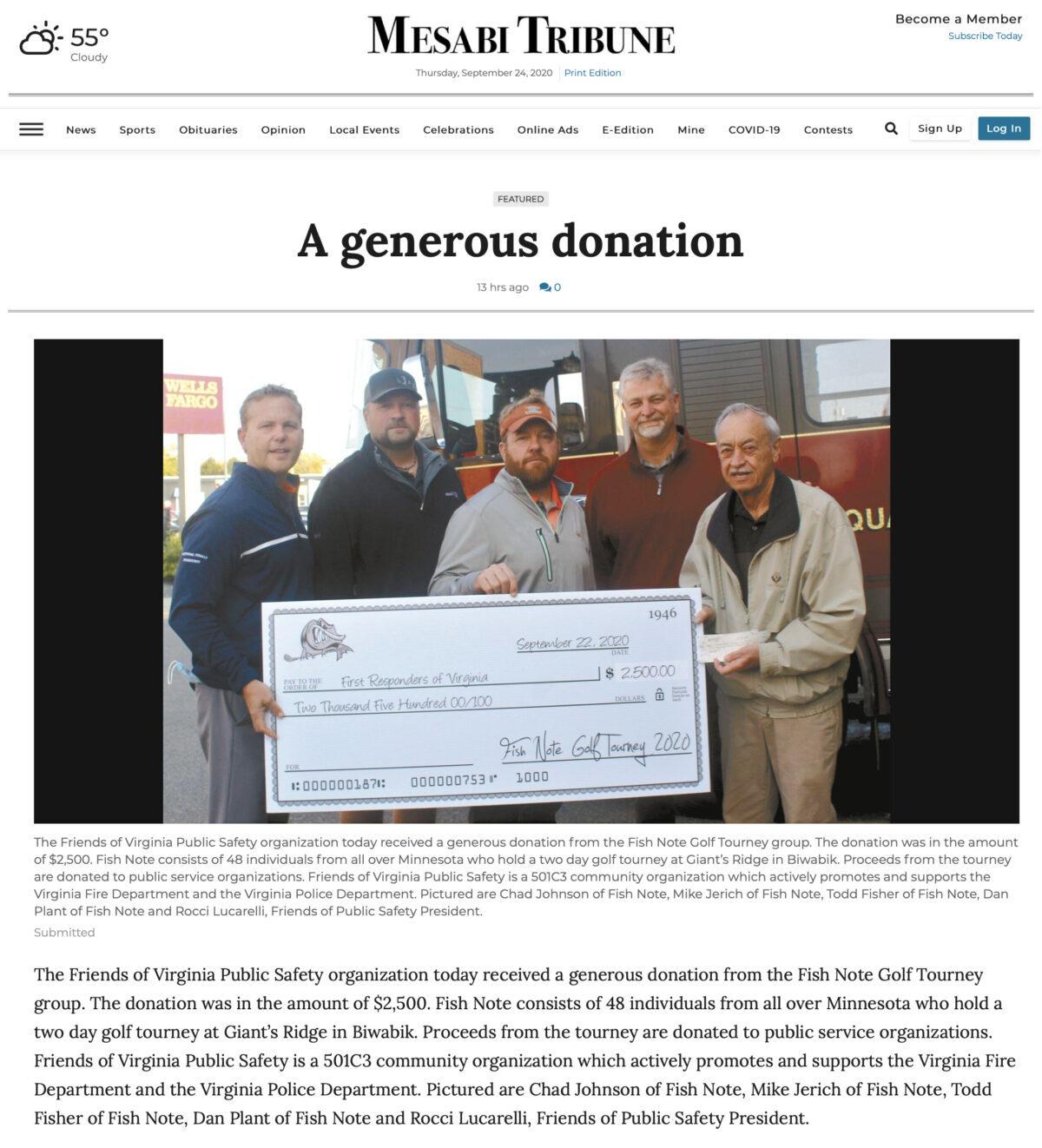 2020-Donation