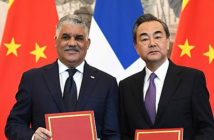 Dominican Republic 'deserted Taiwan after $3.1bn payment from Beijing'. Greg Baker /Getty Images, 2018.