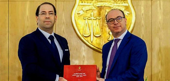 Tunisia has a new government.