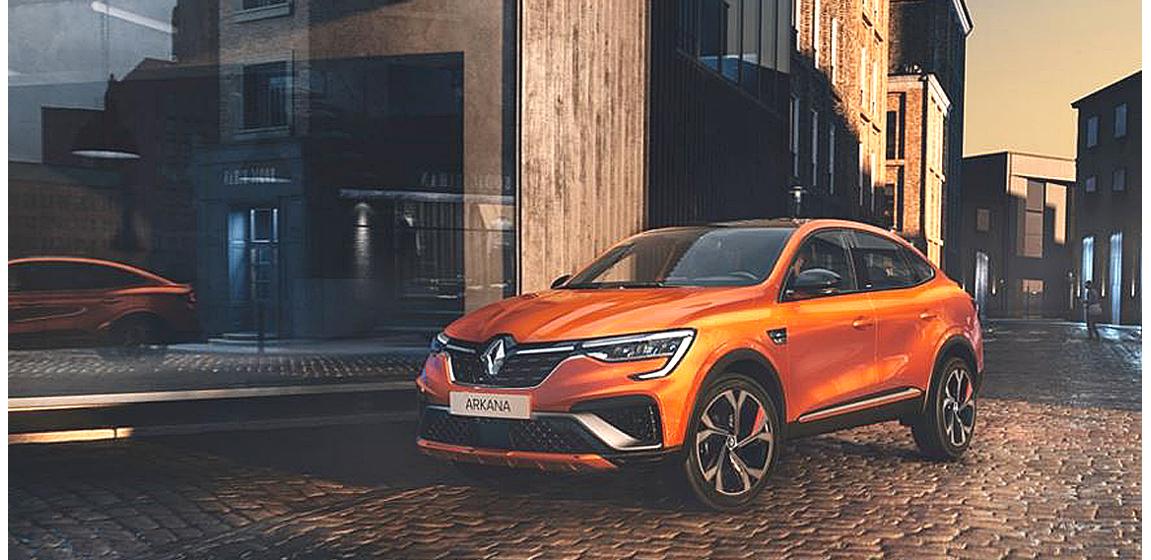 The new Renault Arkana soon in Europe.