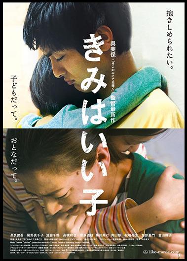 JapanDirect 11