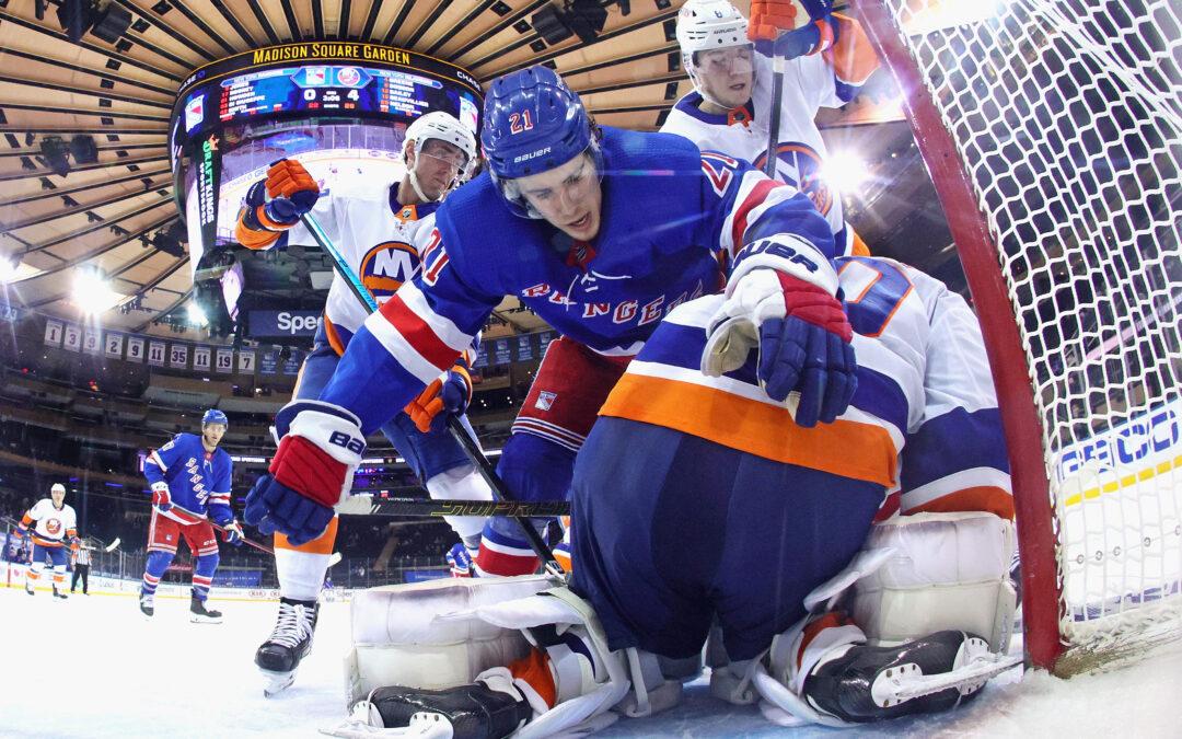 New York Rangers signs Brett Howden ahead of Expansion Draft Deadline