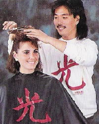 Edmund Tsuji, President of Hikari USA, Hairstylist, and Master Scissor Craftsman (1983).