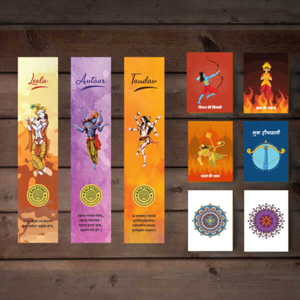 INCENSE STICKS AND MATCHBOXES