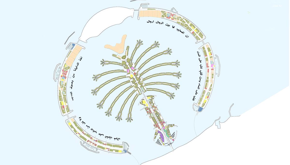 02-Palm Jebel Ali