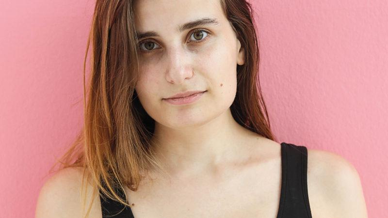 Tamara Tenebaum