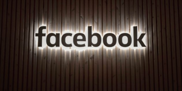 All About FB Workplace