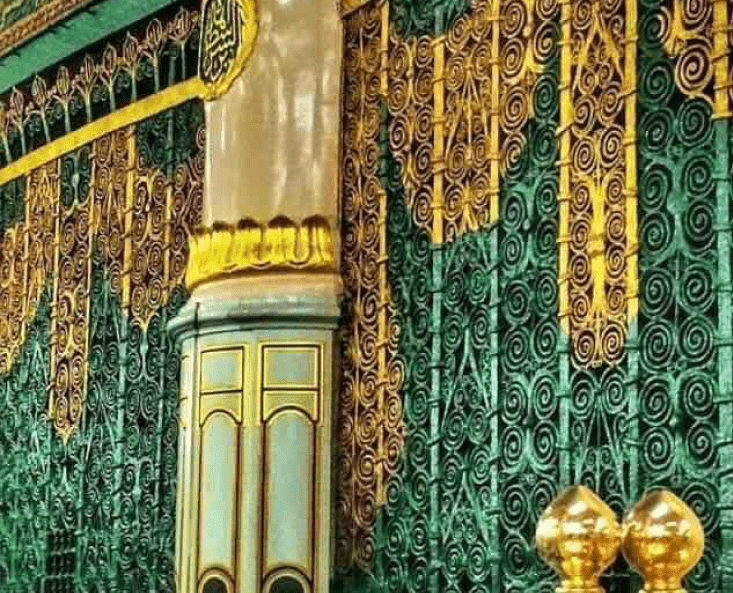 The Birth (Mawlid) of the Prophet
