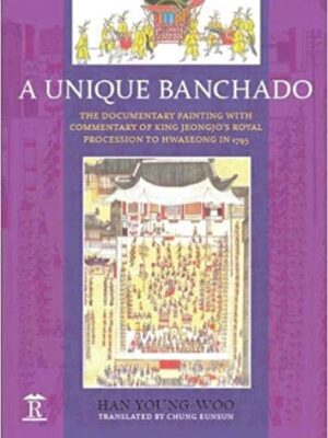 A Unique Banchado: The Documentary Painting With Commentary of King Jeongjo's Royal Procession to Hwaseong in 1795