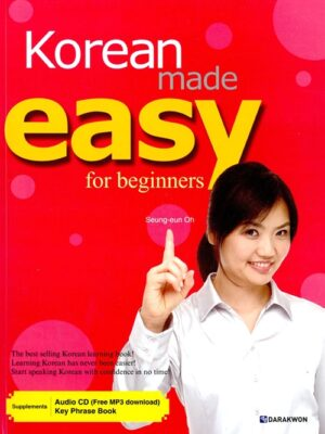 Korean Made Easy for Beginners (본책 + CD 1장)