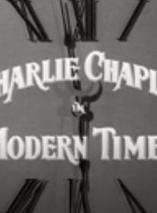 Cine Spoiler - Tiempos Modernos